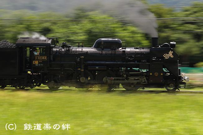 20170611樋口021DX2