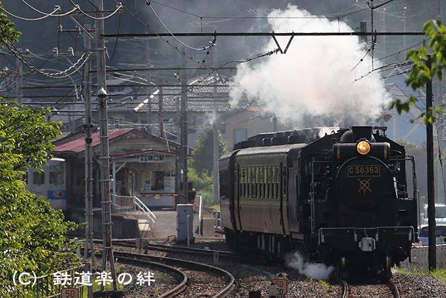 20170611樋口031DX2