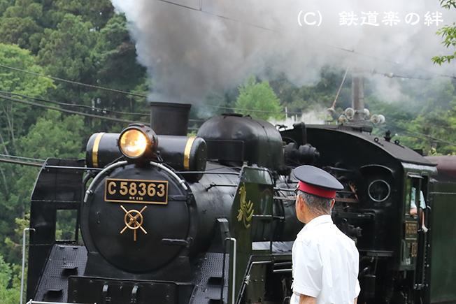 20170618浦山口1DX2