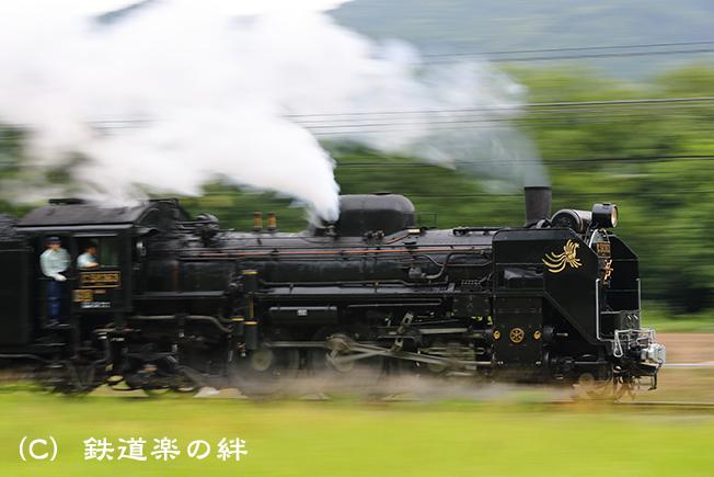 20170618樋口011DX2