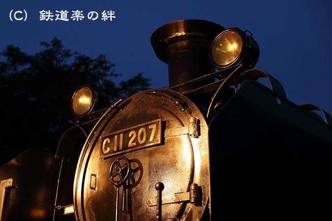 20170707芦ノ牧温泉駅061DX2
