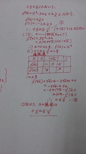 math71.jpg