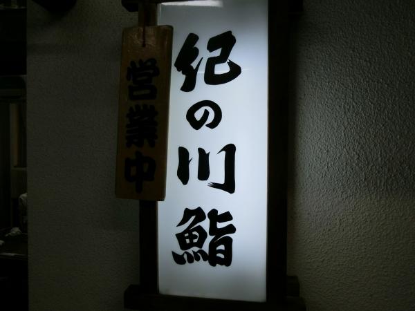鐵170506 003