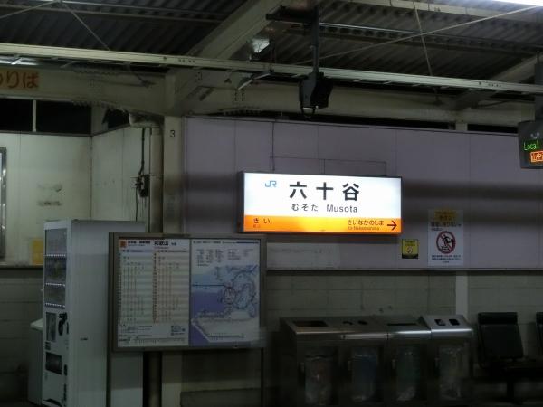 鐵170506 028