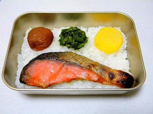 昭和のお弁当170519