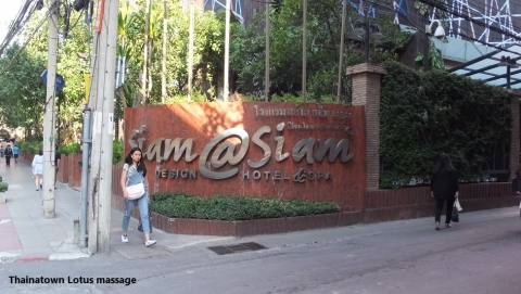 Siam at Siam Design Hotel Bangkok とその周辺