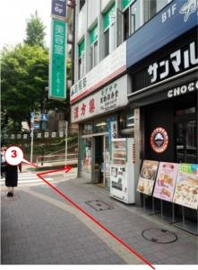 KIZUNA高田馬場地図2