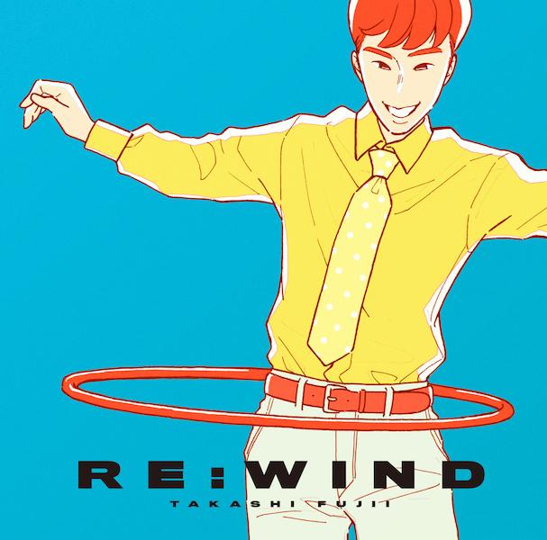 fujii_rewind_H1_S_for_web.jpg