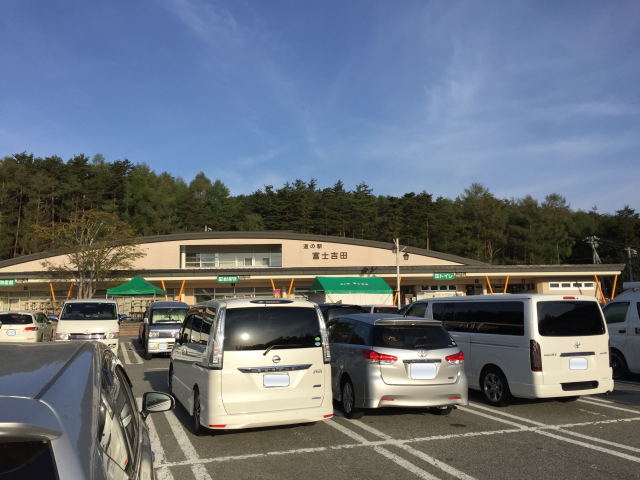 b_001道の駅富士吉田