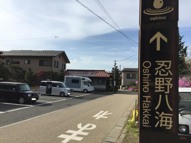 b_008駐車場の位置