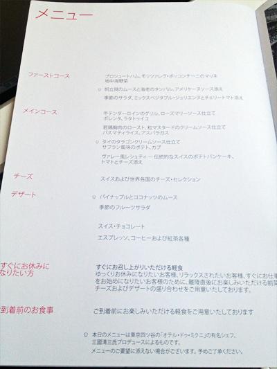 14NCEIST-02-06.jpg