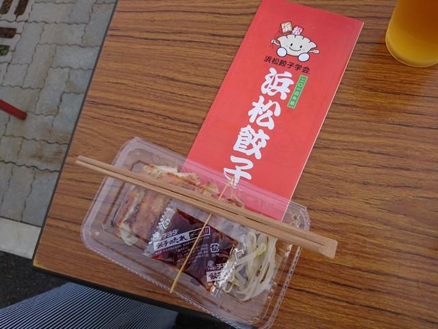 s浜松餃子