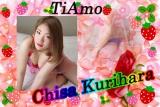 kurihara.jpg