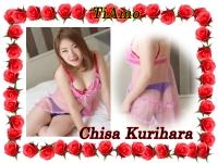 s-kurihara2.jpg