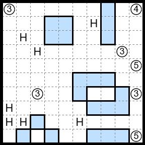 ヘルゴルフ 015