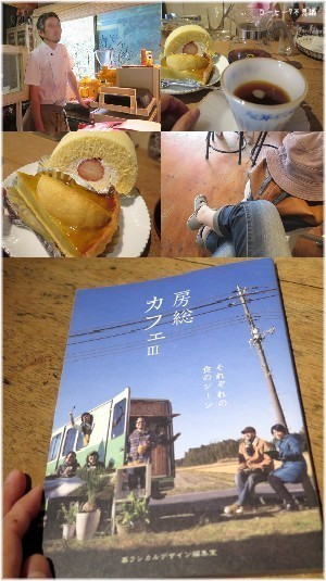 coffee-nanafushigi-24_20170513222411b95.jpg