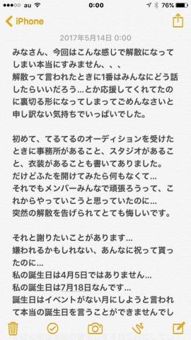 1_20170514110834b12.jpg