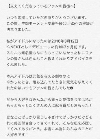 1_20170621084148634.jpg