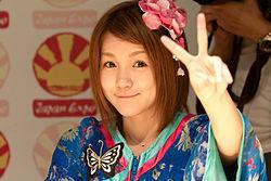 250px-Morning_Musume_20100703_Japan_Expo_06.jpg