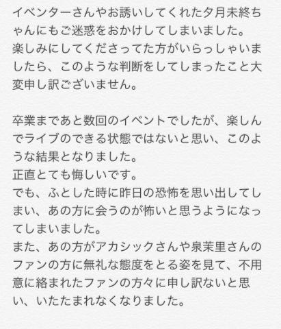 2_20170512091029328.jpg