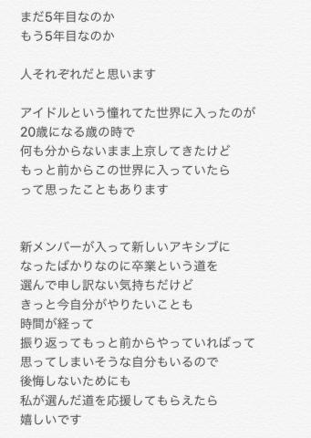 2_20170608145055dc9.jpg
