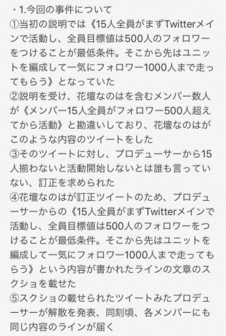 2_20170708062137b69.jpg