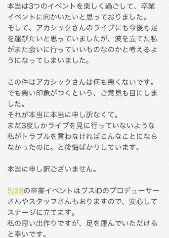 3_20170512091030c0b.jpg
