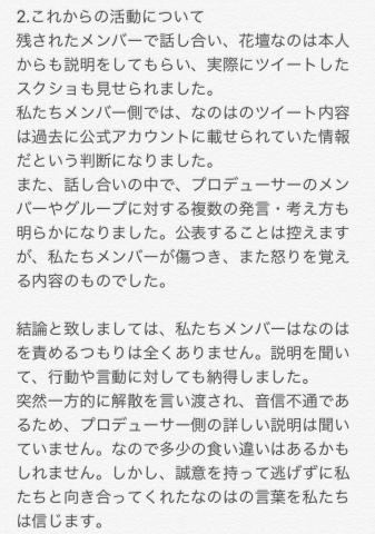 3_201707080621376b1.jpg