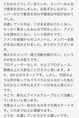 4_20170708062139e60.jpg