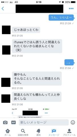 8_20170511194443d43.jpg