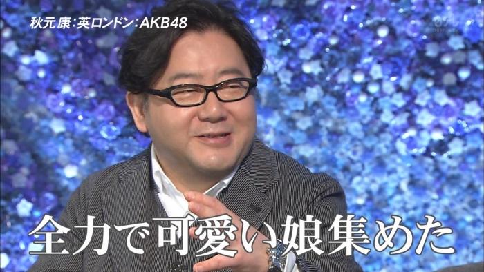AKB_cawaii-1.jpg