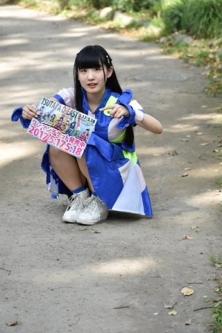 C_hPhADUMAEAoko.jpg