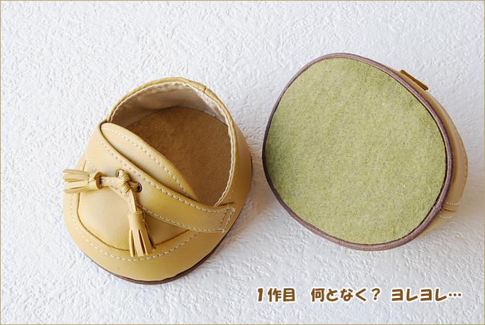 2011-0109-02.jpg