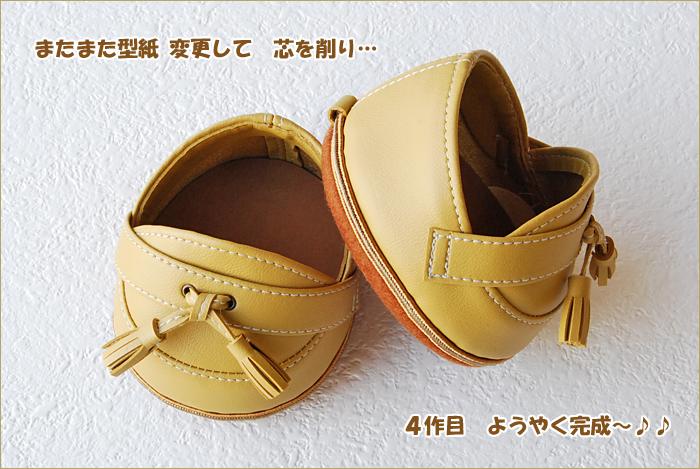 2011-0109-05.jpg