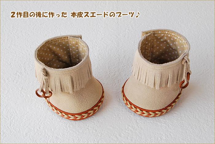 2011-0109-07.jpg