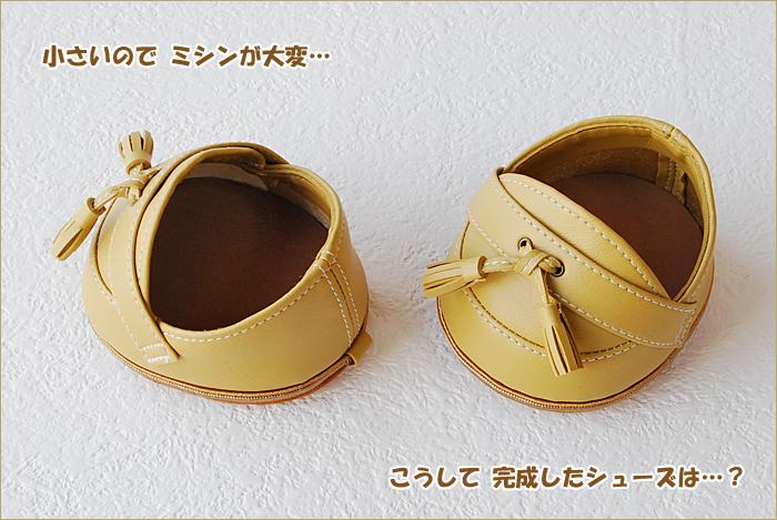 2011-0109-09.jpg