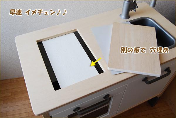 2012-0107-10.jpg