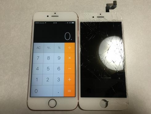 iPhone6sRepair_02