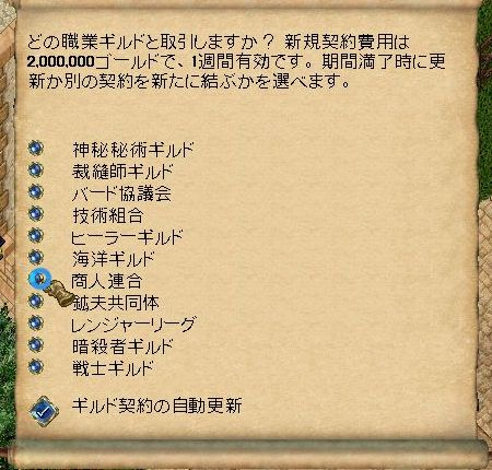 1_2017070222262072c.jpg