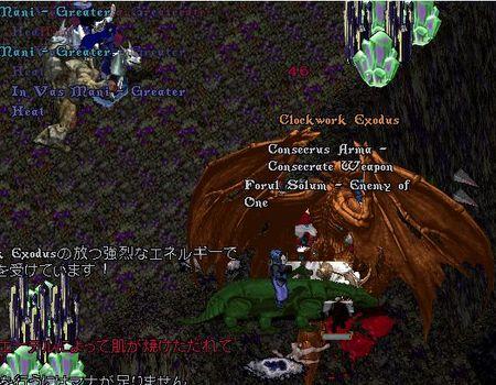 第1回月曜討伐Doomレポート