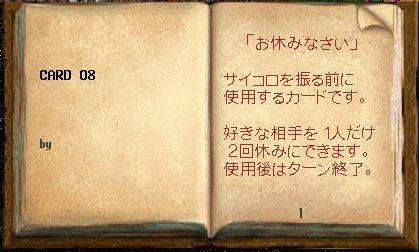 5_20170430140336c5b.jpg