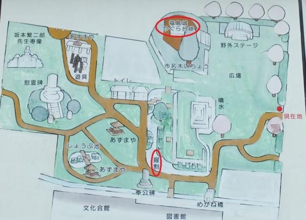 [筑後]福島城/八女公園案内