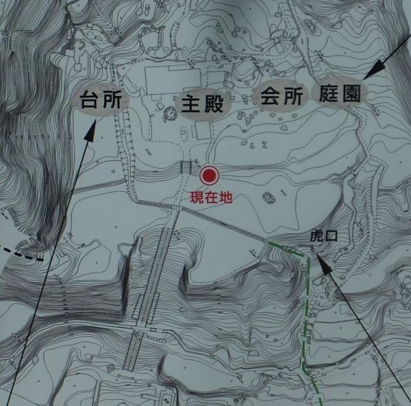 勝尾城/筑紫氏館/館案内