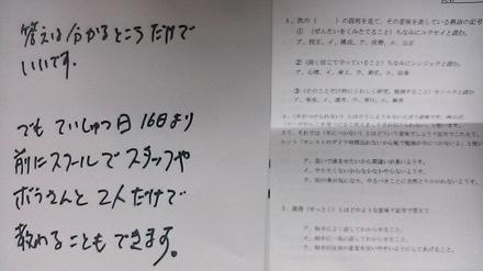 NCM_6192 (1)