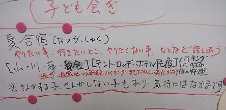 NCM_6928.jpg