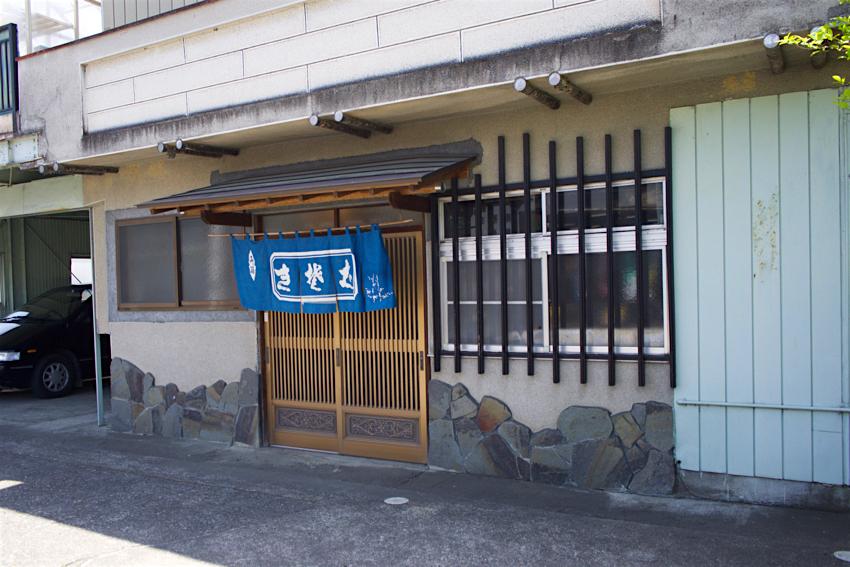 ひかり食堂@那須烏山市大金 外観