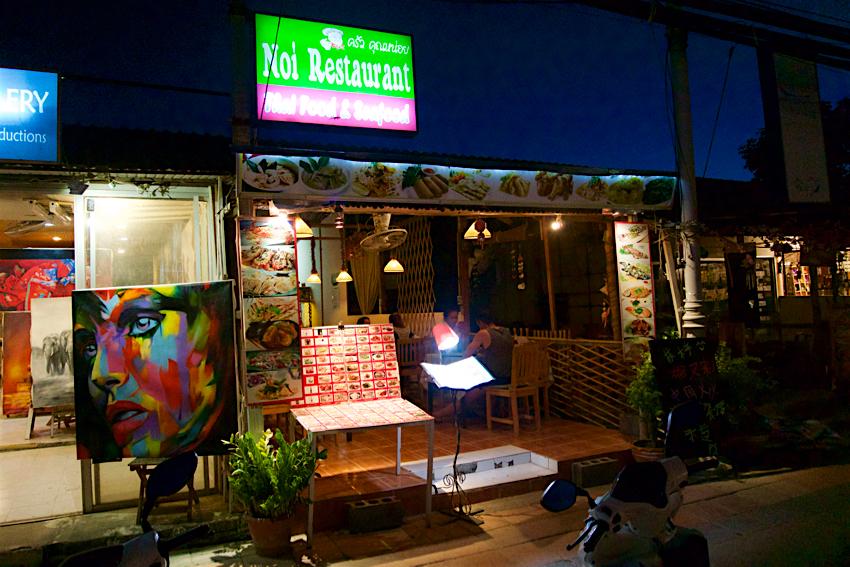サムイ島旅行記 4日目 Noi Restaurant 外観