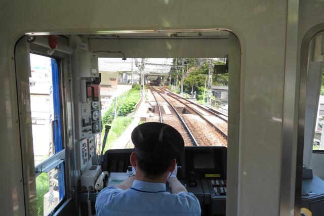 久里浜(1)
