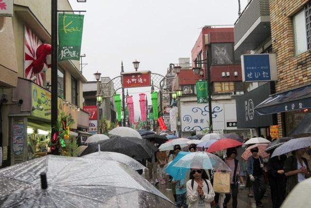 鎌倉(15)