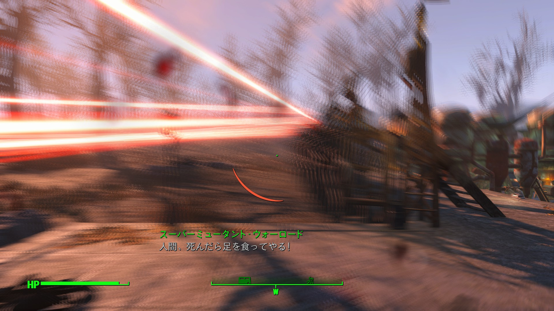 Fallout4_スロッグ防衛2